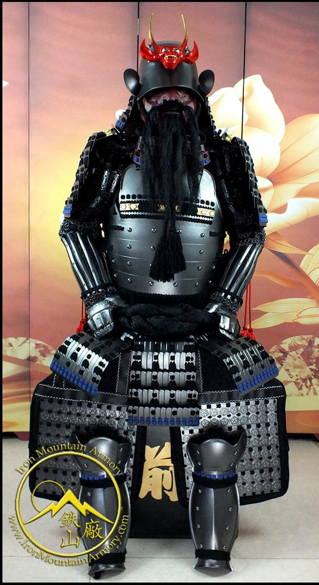 Custom Samurai Armor w...