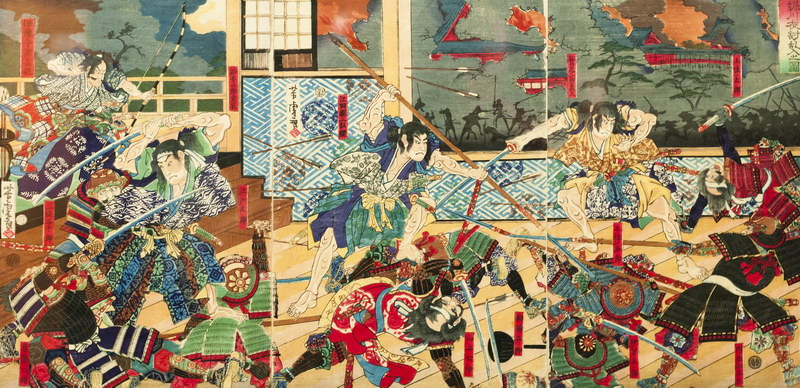 History of the Naginata