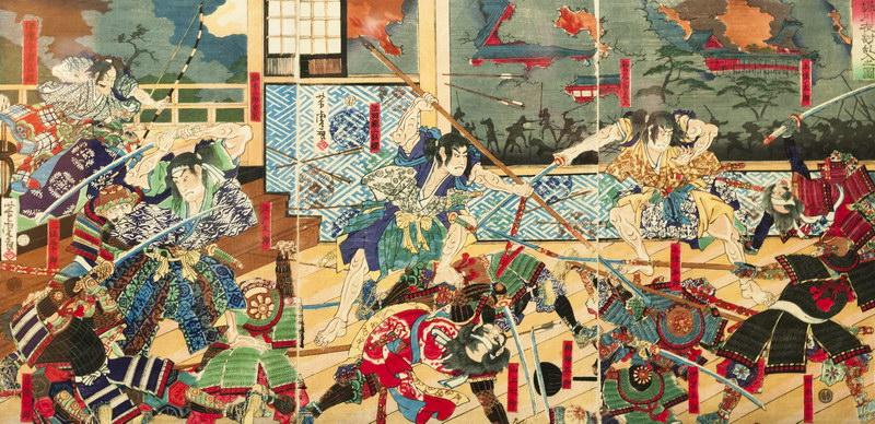 The Samurai Spear and Polearms