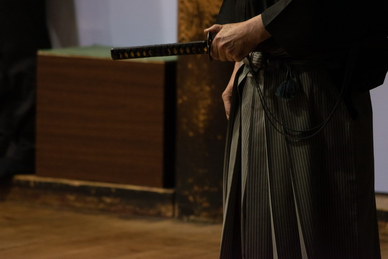 Samurai Swords from Japan